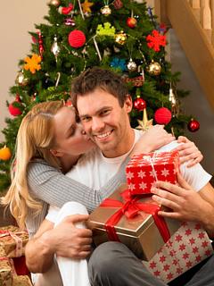 První Vánoce doma